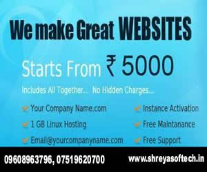 CBSE School Website Development