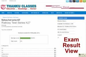 examresult-onlineexam