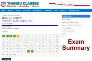 examsummary-onlineexam