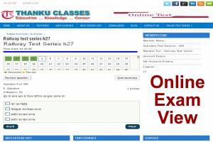 examview-onlineexam