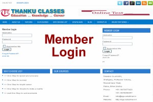 login-onlineexam